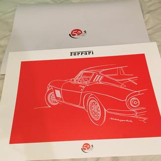 Ferrari - 非売品  フェラーリ デザイン画