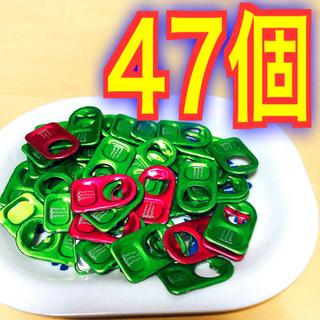 コカコーラ(コカ・コーラ)の【47個】プルタブ モンスターエナジー プルトップ 缶ジュース 【工作などに】(各種パーツ)