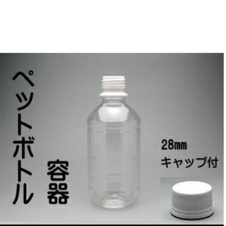 未使用ペットボトル容器  300ml × 12本(その他)