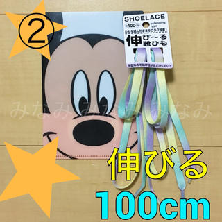 ②・靴ひも 伸びる ゴム【100cm 黄 紫 緑】グラデーション☆靴紐 (スニーカー)