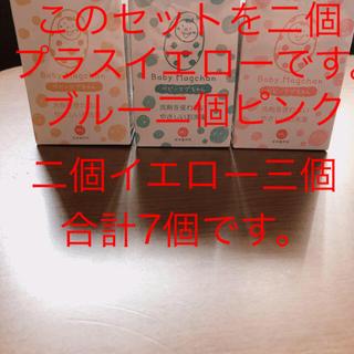 ベビーマグちゃん(洗剤/柔軟剤)