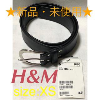 エイチアンドエム(H&M)の【新品・未使用】H&M 合皮 ベルト ブラック size:XS(ベルト)