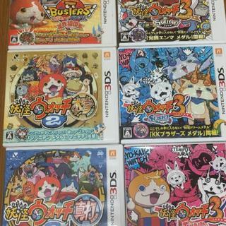 妖怪ウォッチ DSソフト6本セット(家庭用ゲームソフト)