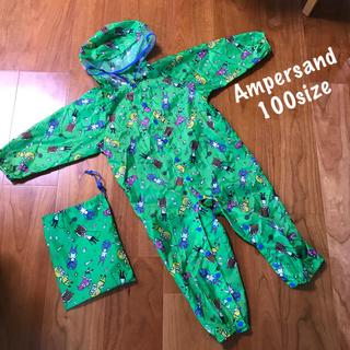 アンパサンド(ampersand)のAmpersand アンパサンド レインスーツ 100サイズ(レインコート)