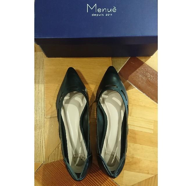 アウトレットシューズ パンプス レディースの靴/シューズ(ハイヒール/パンプス)の商品写真