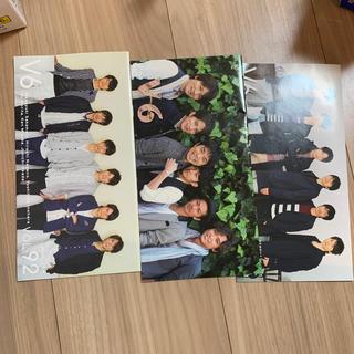 ブイシックス(V6)のV6 会報 3冊(アイドルグッズ)