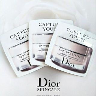 クリスチャンディオール(Christian Dior)のDior カプチュールユース☆クリーム 3包サンプル ディオール(フェイスクリーム)