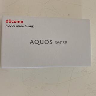 アクオス(AQUOS)のdocomo AQUOS(スマートフォン本体)