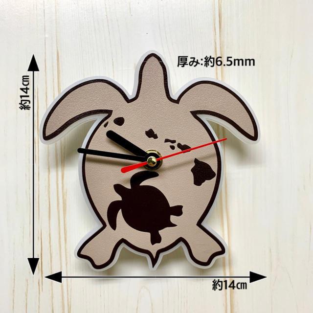 【送料無料】「Turtle,Honu」壁掛け時計 Wall clock  静音 インテリア/住まい/日用品のインテリア小物(掛時計/柱時計)の商品写真