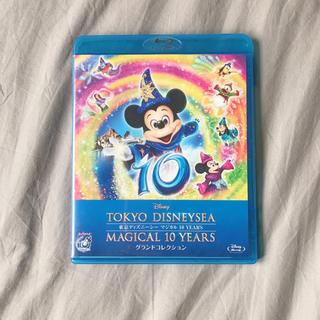 ディズニー(Disney)の(リン様専用)東京ディズニーシー マジカル10years グランドコレクション(その他)