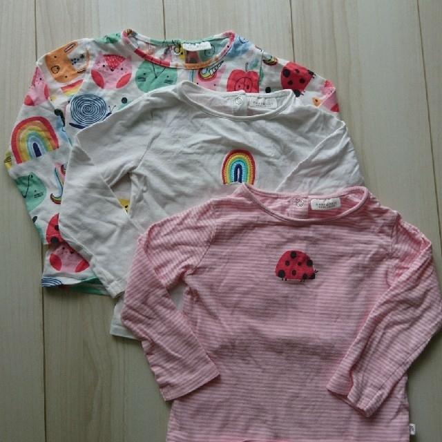 NEXT(ネクスト)のnext baby 長袖Tシャツ 3pack キッズ/ベビー/マタニティのベビー服(~85cm)(シャツ/カットソー)の商品写真