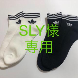 アディダス(adidas)のadidas アディダス ソックス 靴下 トレフォイル 白黒(ソックス)