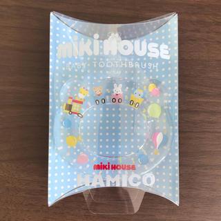 ミキハウス(mikihouse)の【新品未使用】 ミキハウス ハミコ 歯ブラシ(歯ブラシ/歯みがき用品)