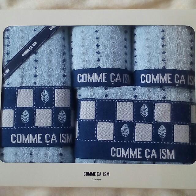 COMME CA ISM(コムサイズム)のコムサイズムオムのタオルセット。 インテリア/住まい/日用品の日用品/生活雑貨/旅行(タオル/バス用品)の商品写真