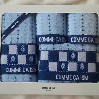 コムサイズム(COMME CA ISM)のコムサイズムオムのタオルセット。(タオル/バス用品)