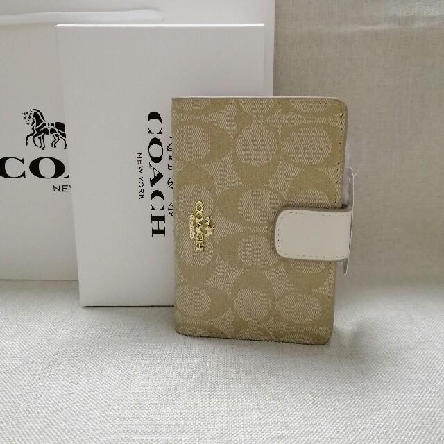 COACH - 新品!コーチ 折り財布 F53562 コーラルの通販 by マサト's shop|コーチならラクマ