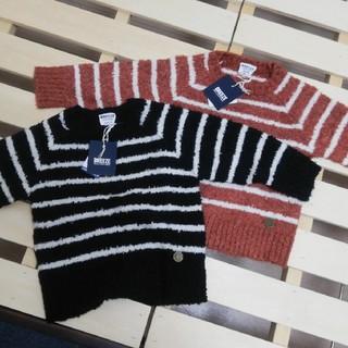 ブリーズ(BREEZE)の新品 BREEZE セーター 90 セット(ニット)
