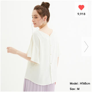 ジーユー(GU)のGU/ジーユー 大型店限定 バックボタンブラウス 半袖 オフオワイト 白 XS(シャツ/ブラウス(半袖/袖なし))