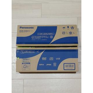 パナソニック(Panasonic)のPanasonic DVDプレーヤー☆開封未使用(DVDプレーヤー)