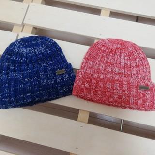 アンパサンド(ampersand)の新品 アンパサンド ニット帽 セット 48 50(帽子)