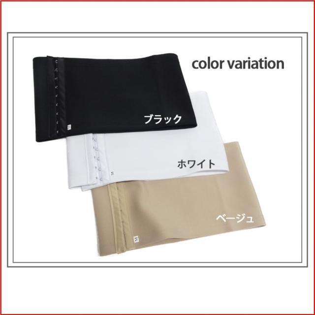 選べる3色5サイズ 胸を小さく見せるブラ ストラップ付 ~A65 キャミソール型 レディースの下着/アンダーウェア(ブラ)の商品写真
