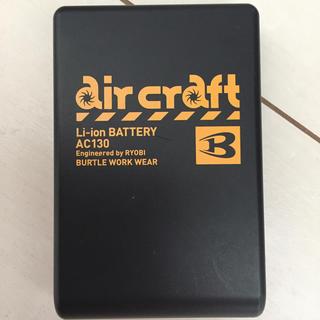 バートル(BURTLE)のバートル  バッテリー ジャンク品(バッテリー/充電器)
