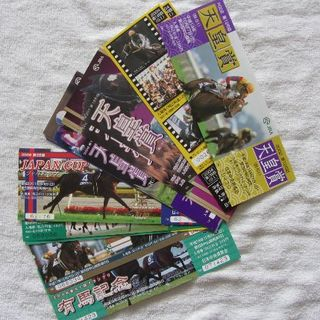 競馬場入場券 未使用 天皇賞JC有馬記念15枚セット(その他)