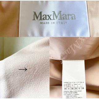 マックスマーラ(Max Mara)の9/7 17.6→17.3万 希少✴︎ MAXMARA マックスマーラ コート(ロングコート)