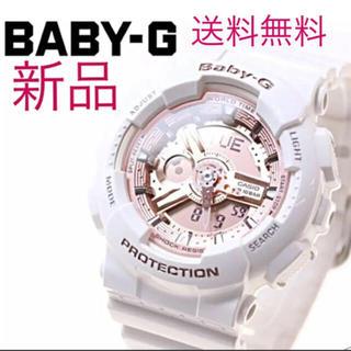 buy online d08cc 51dc9 人気商品 新品 CASIO Baby-G ローズ ゴールド