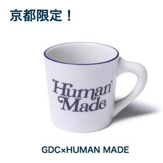 ジーディーシー(GDC)のHumanMade Girls Don't Cry MUG CUP  マグカップ(マグカップ)
