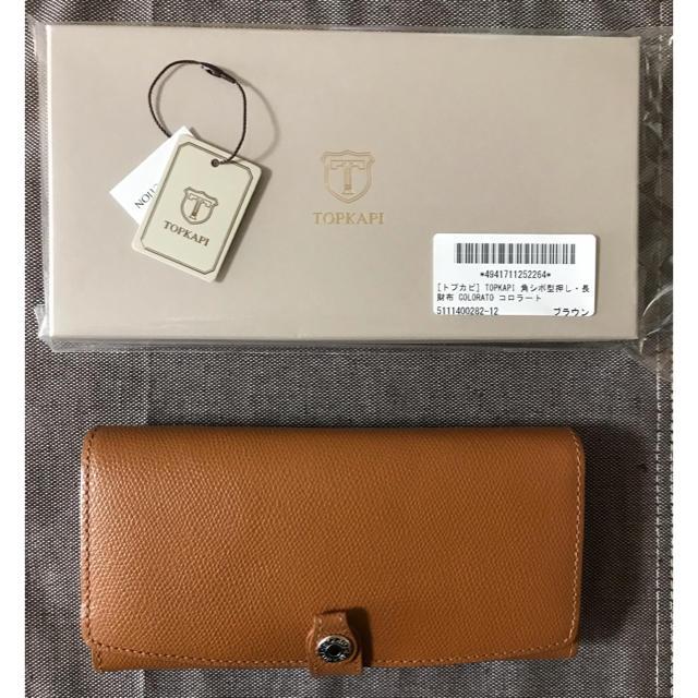 シャネルj12種類スーパーコピー,TOPKAPI-トプカピ長財布の通販by37rin'sshop|トプカピならラクマ