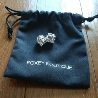 フォクシー(FOXEY)のFOXEY BOUTIQUE ピアス(ピアス)
