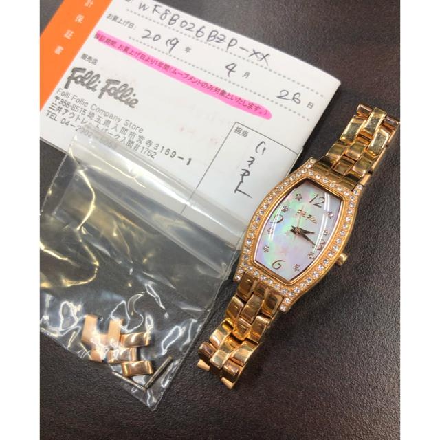Folli Follie - 黒チェリー様専用 コーチサングラス&フォリフォリ 時計の通販 by YYY's shop|フォリフォリならラクマ