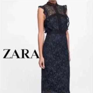 ザラ(ZARA)のZARA  総レースワンピース 結婚式(ひざ丈ワンピース)