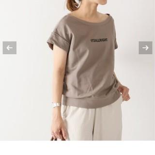 フレームワーク(FRAMeWORK)のフレームワーク ITSALLRIGHT  スウェットTシャツ(Tシャツ(半袖/袖なし))
