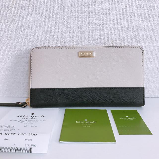 kate spade new york - 新品未使用♠︎ケイトスペード♠︎ロゴプレートがおしゃれな長財布♠︎バイカラーの通販 by RAN*RAN's shop|ケイトスペードニューヨークならラクマ