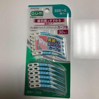サンスター(SUNSTAR)のGUM ソフトピック カーブ型 SSS~S(細いタイプ)(歯ブラシ/デンタルフロス)