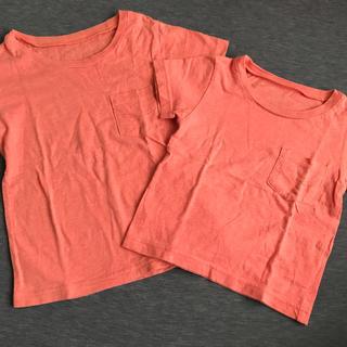 RODEO CROWNS WIDE BOWL - ロデオクラウンズワイドボウル RCWB ロデオ キッズ Tシャツ セット