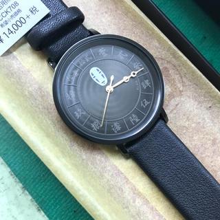 アルバ(ALBA)の千と千尋の神隠し セイコー腕時計ACCK708 定価14,000円税別(腕時計(アナログ))
