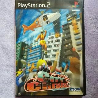 プレイステーション2(PlayStation2)のplaystation2 シティクライシス(家庭用ゲームソフト)