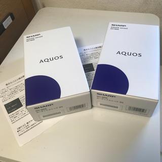 アクオス(AQUOS)の 【りう様専用】AQUOS sense2 SH-M08 simフリー レッド(スマートフォン本体)