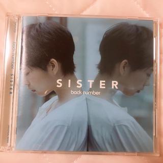 バックナンバー(BACK NUMBER)のback number/ sister (ポップス/ロック(邦楽))