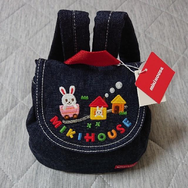 mikihouse(ミキハウス)のミキハウス リュック うさこ 新品 出産祝い プレゼント 誕生日 キッズ/ベビー/マタニティのこども用バッグ(リュックサック)の商品写真