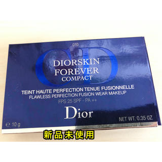 クリスチャンディオール(Christian Dior)のディオールスキン フォーエヴァーコンパクトパウダーファンデーション010新品(ファンデーション)