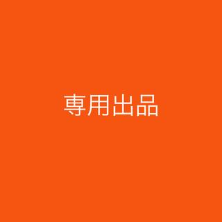 ジェイダ(GYDA)のS&M 様専用(サングラス/メガネ)