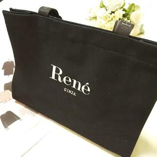 ルネ(René)のルネ❇️Rene❇️銀座店 美品 ロゴトートバッグ(トートバッグ)