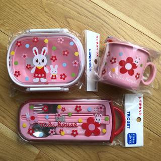 ミキハウス(mikihouse)のミキハウス お弁当箱 コップ お箸セット(弁当用品)