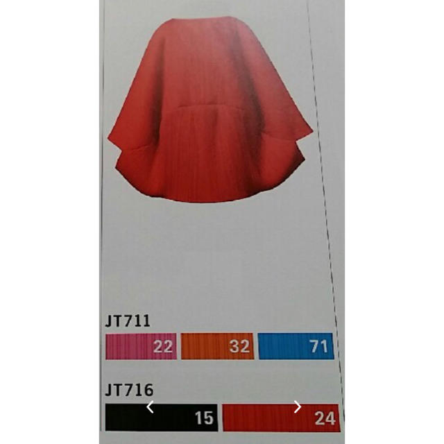 PLEATS PLEASE ISSEY MIYAKE(プリーツプリーズイッセイミヤケ)の最終値下げ プリーツプリーズ  羽織り レディースのトップス(ボレロ)の商品写真