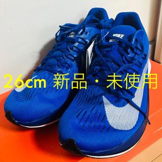 """ナイキ(NIKE)のナイキズームフライ Nike Zoom Fly """"BLUE"""" 26cm(陸上競技)"""