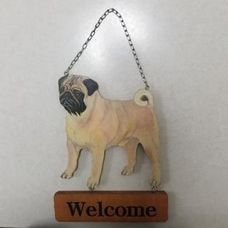 ウェルカムボード 犬(パグ)